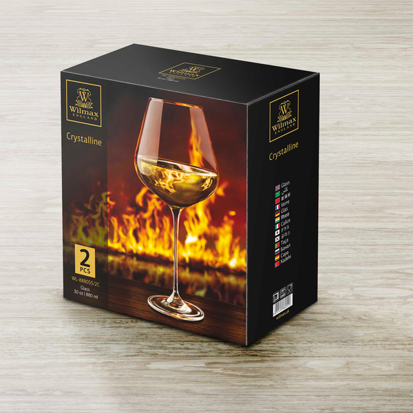 Chardonnay Glass Set of 2 in Colour Box WL‑888055/2C, 3 image